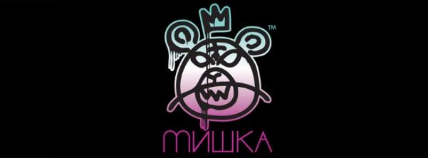 Mishka [Мишка] : mon petit ourson !