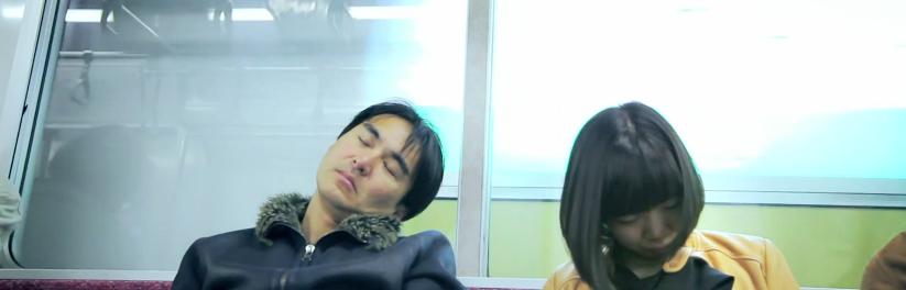 Tokyo Dreams : Simply Sleepy